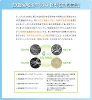 【送料無料】【送料無料】大草原の乳酸菌(36カプセル)、乳酸菌含有食品