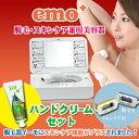 Emoplus500-15