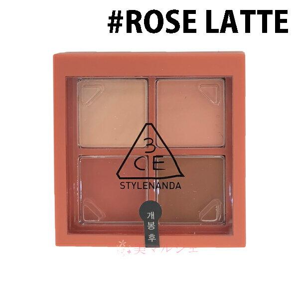 3ce スタイルナンダ ミニ マルチ アイカラー パレット #ROSE LATTE 3.5g