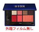 訳あり商品 クリスチャンディオール Ultra Dior フ...