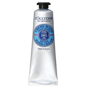 ロクシタン シア ハンドクリーム 30ml