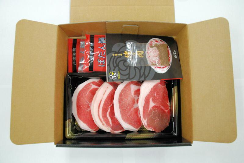 精肉・肉加工品, 猪肉 2300g