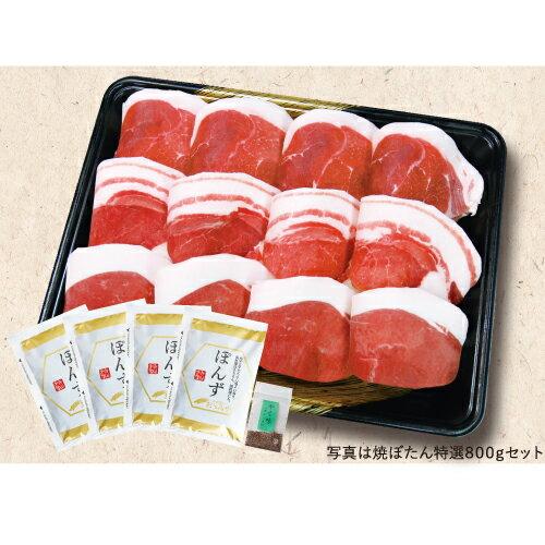 精肉・肉加工品, 猪肉 600g