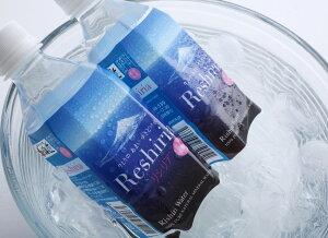 日本最北端!北海道利尻島の名水!女性にやさしい「甘いゆきどけ水」命を支える「ケイ素」含有...