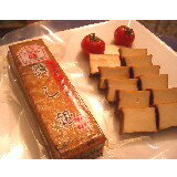 北信濃の幻の味!いぶし銀(豆腐の薫製) 80g