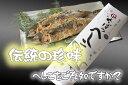 福井県名産枩田商店の「さばのへしこ」【さばを糠に漬け込んだ珍味】大きな2Lサイズを1本【楽ギフ_のし】 - 美味逸品