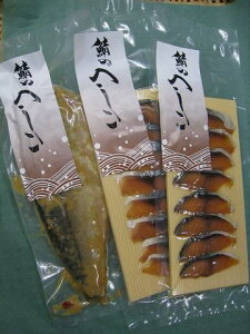 【脂の乗り切った新鮮な鯖】「はなまるマーケット」で紹介!福井県名産「さばのへしこ」【さば...
