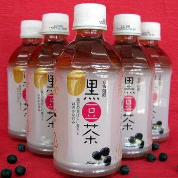 味と香りと健康と「京丹波の黒豆茶」350mlX24(1ケース)()送料込み)