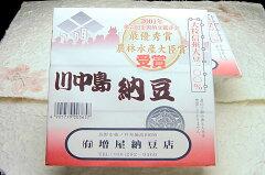 日本一美味しい!川中島納豆90gX10個