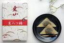 京銘菓!「八ツ橋5種セット」(フリーチョイス)送料無料