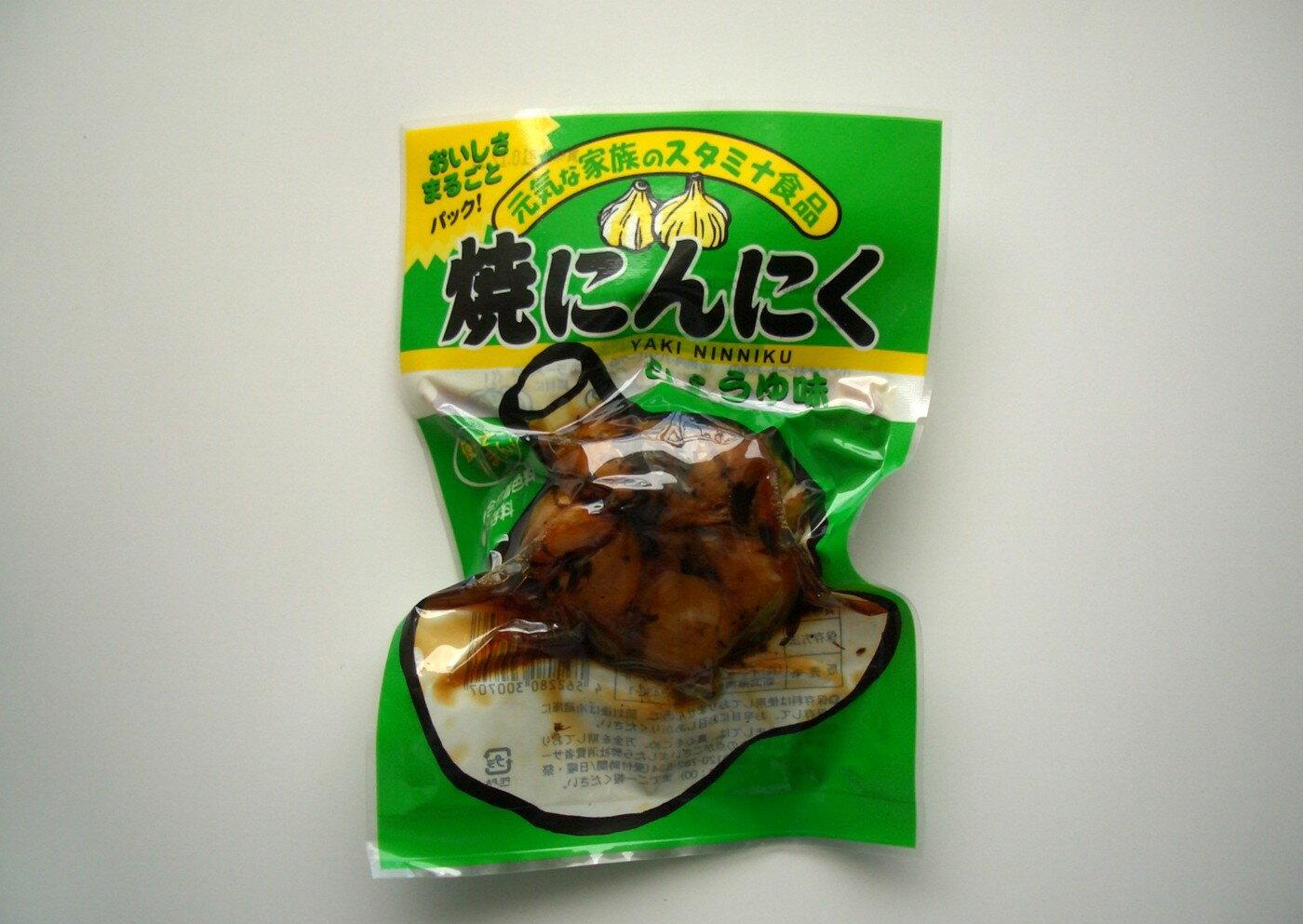 焼にんにく(しょうゆ味)1ケースX2(40個)