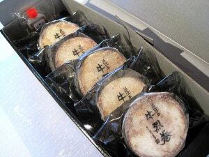 高級近江牛の肉巻き!「牛烈巻(もーれつまき)」 45gX5個入りセット(送料込)(冷凍品)