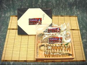 NHK「キッチンが走る」で紹介!「モーニングバード」で紹介!「鮒ずし」2匹分(100gx2)(…