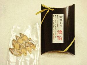 琵琶湖名産!珍味中の珍味!これは珍しい!鮒ずしの燻製