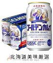 【北海道限定】サッポロクラシック「ゴールデンカムイ白石デザイン缶」350ml×24缶《2箱まで一括配 ...