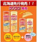 カルビーポテトチップスクリスプコンソメパンチ(S)北海道先行発売!〜1箱(12本入り)≪2箱まで一括配送承ります≫