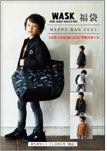 [送料無料][公式] 2021NewYear 新春福袋 WASK ワスク☆:90cm〜150cm