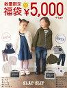 [送料無料][公式] 2021NewYear 新春福袋  SLAPSLIP スラップスリップ:90cm〜130cm