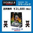 ☆DOUBLE B【ダブルB】☆2017 サマーパック 送料無料☆2万円福袋 :90cm〜150cm:DB_SummerPac