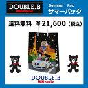 ☆DOUBLE B【ダブルB】☆2017 サマーパック 送料無料☆2万円福袋 :90cm?150cm:DB64-9915-613