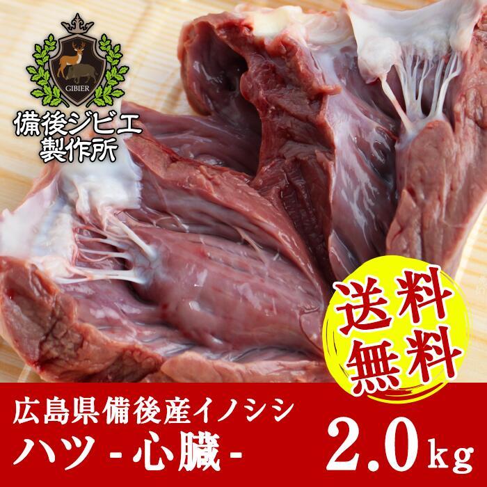精肉・肉加工品, 猪肉  (2kg)