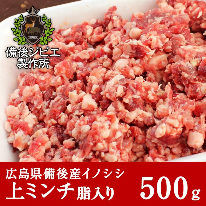 精肉・肉加工品, 猪肉  (500g)