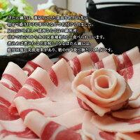 ぼたん鍋猪肉