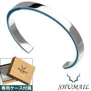 シュメール サイドラインターコイズバングル ブランド アクセサリー シルバー ラッピング ブレスレット