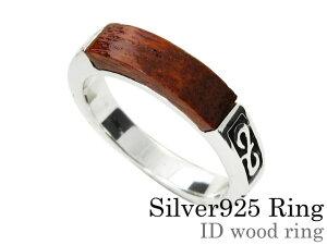 Binich(ビニッチ) IDウッドリング メンズ 指輪 メンズ 木 シルバー925 アクセサリー[シルバーリング]