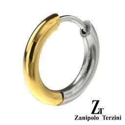 zanipolo terzini (ザニポロタルツィーニ) バイカラー フープ ピアス フープピアス メンズ 男性 アクセサリー サージカルステンレス ピアス ツートン [ステンレスピアス] 片耳用 (1個売り)