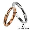 zanipolo terzini (ザニポロタルツィーニ) 【ペア販売】インサイド ダイヤモンド ツイスト ペアリング アクセサリー リング 指輪 ペア[ステンレスリング]・・・