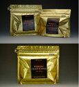 ハワイコナコーヒー レガリア 100g エクストラファンシー100% コーヒー coffee 1