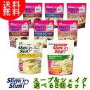 【送料無料】アサヒの大人気大袋シェイク&スープ♪【8個セット】スリムア...