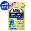 【ネコポス/送料無料】小林製薬の栄養補助食品EPA ・DHA・α-リノレン酸 180粒(約30日分)* その1