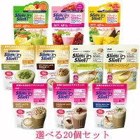 超オトク★アサヒの大人気大袋シェイク&スープ♪【20個セット】スリムアップ