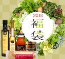 オーガニック HAPPY BAG (有機食品 6アイテム詰め合わせ 福...