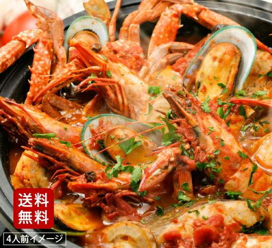 【送料無料】ズッパ・ディ・ペシェ(ナポリの魚介の漁師風スープ)オーガニックスープ使用[4人前]【冷凍便】