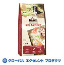 【正規輸入品】犬用 シニアトマト&ハーブ 750gボッシュ