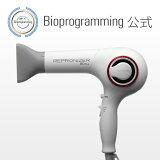 レプロナイザー 2D Plus【送料無料】バイオプログラミング公式ブランド(メーカー:リュミエリーナ)