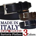 SartoriaPisthes イタリア製 ベルト メンズ フルハンド...