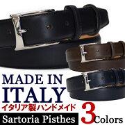 イタリア製 SartoriaPisthes フルハンドメイド イタリアン ブッテーロ ビジネス ブラック ブラウン ネイビー