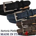 SartoriaPisthes イタリア製 スエードベルト