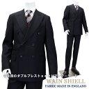 cloth WAIN SHIELL ≪ウェインシール≫ ダブルスーツ イギリス製生地 I.J.I unit製 ブラックスーツ メンズ トレンドモデル ツータックパンツ≪ダブルスーツ チェンジポケット付き≫【送料無料】98000STK・・・