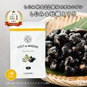 ホテルオークラスープ缶詰 (HO-30A) 単品 [キャンセル・変更・返品不可]