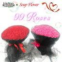 99本ブーケ 赤orピンク ソープフラワー(シャボンフラワー) バラの花束 石鹸で作られた観賞用のお花 ...