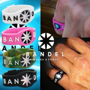 バンデル リング BANDEL RING パワーとバランス シリコン シリコン 指輪 シリコン指輪 ゆびわ【...