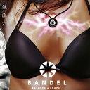 バンデル ネックスレス BANDEL necklace パワーとバランス シリコン ネックレス シリコン 首【...