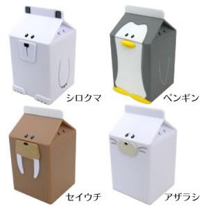 フリッジィズー Fridgeezoo 冷蔵庫 温暖化 動物テレビで紹介!冷蔵庫保管型ガゼット【Fridgeezo...