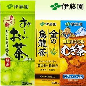 ★! (和不烏龍茶茶綠茶健康礦物 mugicha 金) 紙包 Tetra 大麥茶烏龍茶茶你不茶綠茶