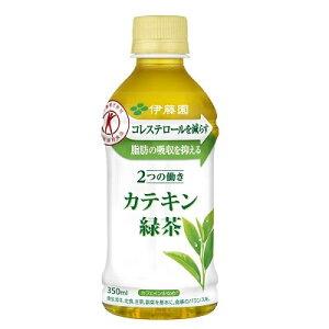 24本|日本茶 通販・価格比較 - 価格 com